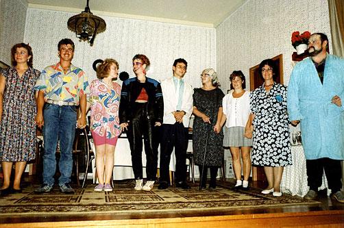 Theatergruppe-1992